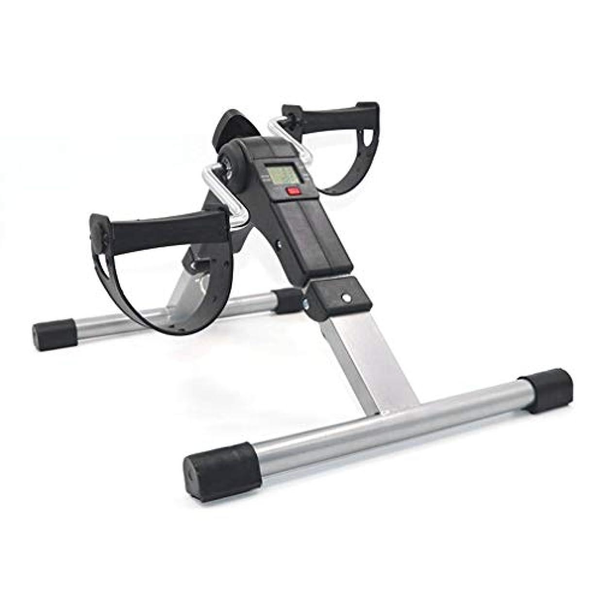 疾患また明日ね飛行場実用的なトレーナー自転車脚エクササイザーストローク片麻痺リハビリテーションペダル-Rustle666