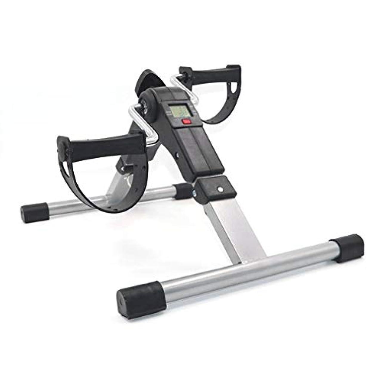 登録マトン天才実用的なトレーナー自転車脚エクササイザーストローク片麻痺リハビリテーションペダル-innovationo