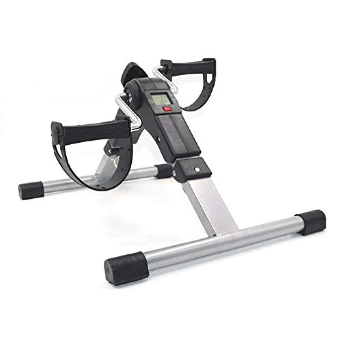 異常な良心的かみそり実用的なトレーナー自転車脚エクササイザーストローク片麻痺リハビリテーションペダル-Rustle666