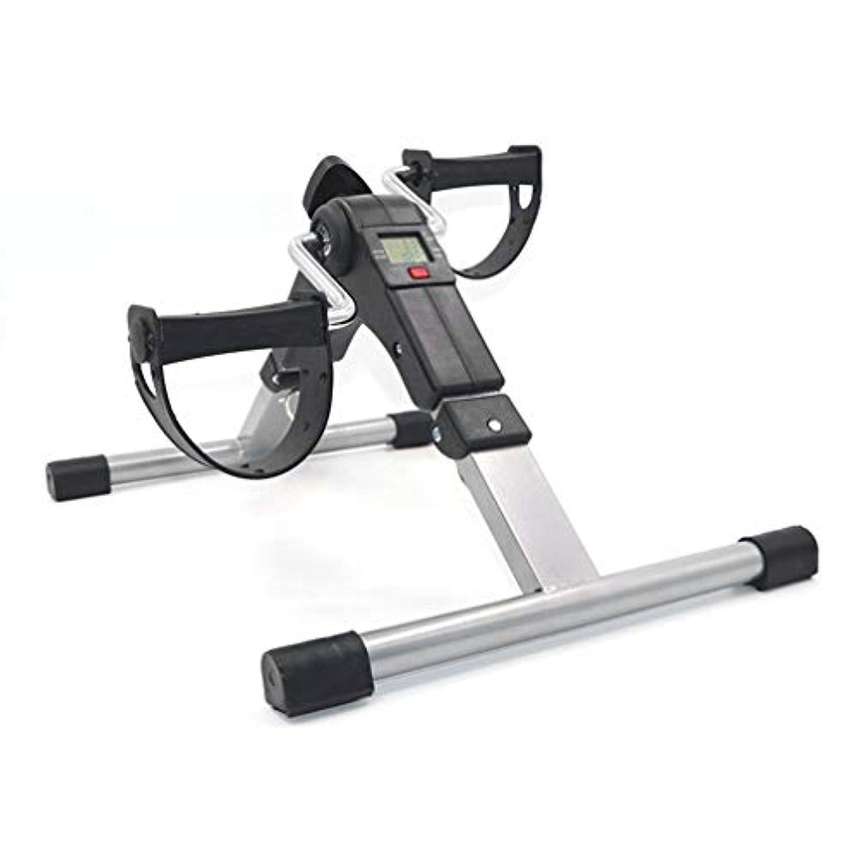 第リーダーシップインフラ実用的なトレーナー自転車脚エクササイザーストローク片麻痺リハビリテーションペダル-innovationo