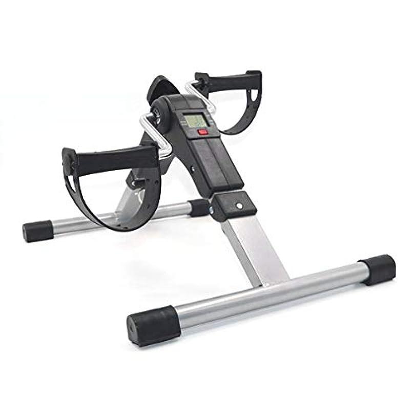 国歌晴れ神秘的な実用的なトレーナー自転車脚エクササイザーストローク片麻痺リハビリテーションペダル-Rustle666