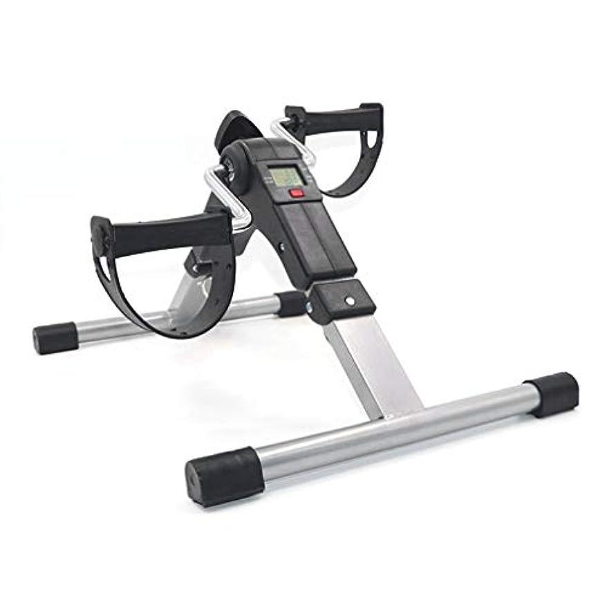 適応する剥ぎ取る積分実用的なトレーナー自転車脚エクササイザーストローク片麻痺リハビリテーションペダル-innovationo