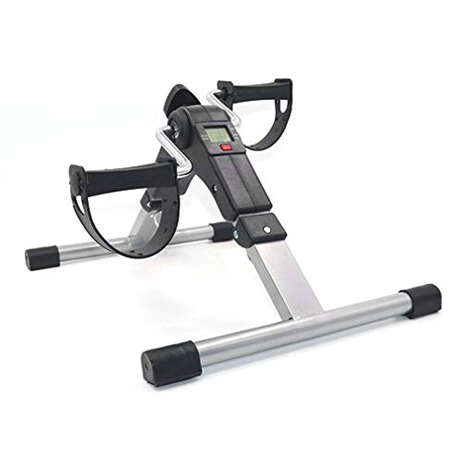 表面的な中に悲観的実用的なトレーナー自転車脚エクササイザーストローク片麻痺リハビリテーションペダル-Rustle666