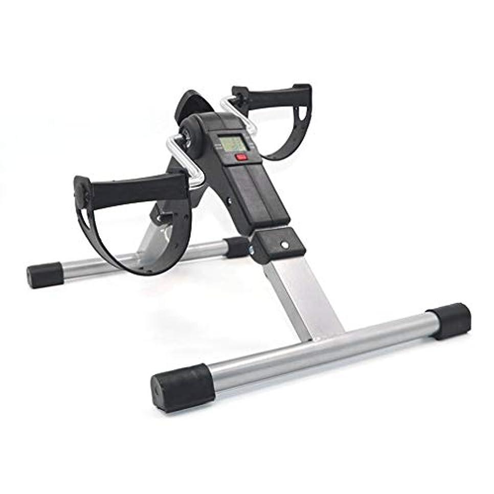 隣接するニックネーム自慢実用的なトレーナー自転車脚エクササイザーストローク片麻痺リハビリテーションペダル-Rustle666