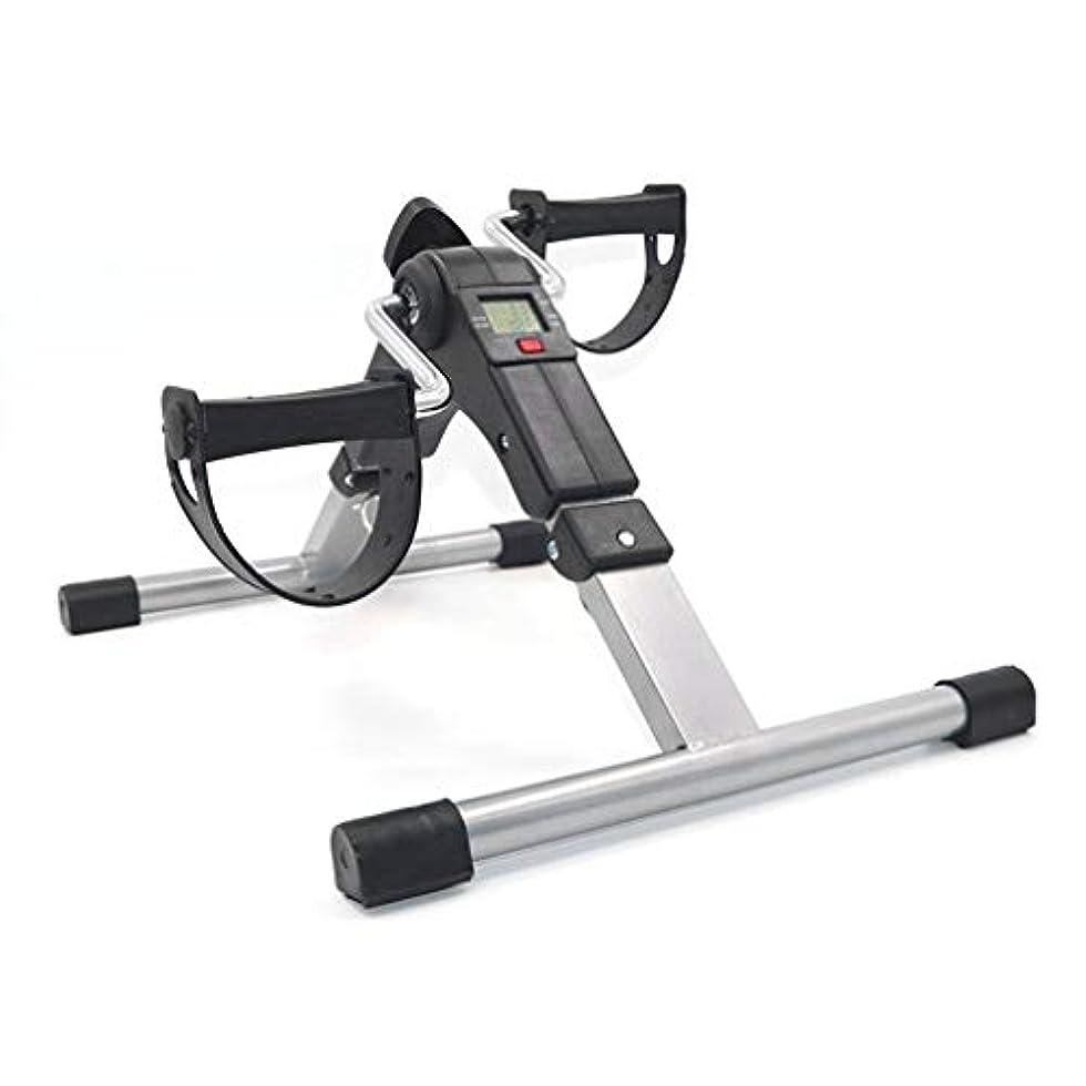 勃起メタルライン印刷する実用的なトレーナー自転車脚エクササイザーストローク片麻痺リハビリテーションペダル-Rustle666