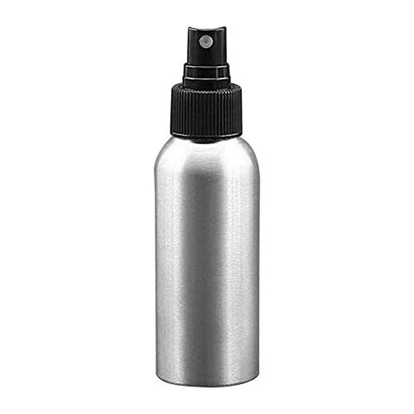 グローブはっきりしない北へアルミスプレーボトル 小分けボトル トラベルボトル 美容ボトル 霧吹き ガラスボトル 漏れ防止 化粧水 美容液 遮光 化粧品ボトル おしゃれ 精製水 詰替ボトル 詰め替え ミニ 携帯便利 軽量 旅行用 アルミニウム