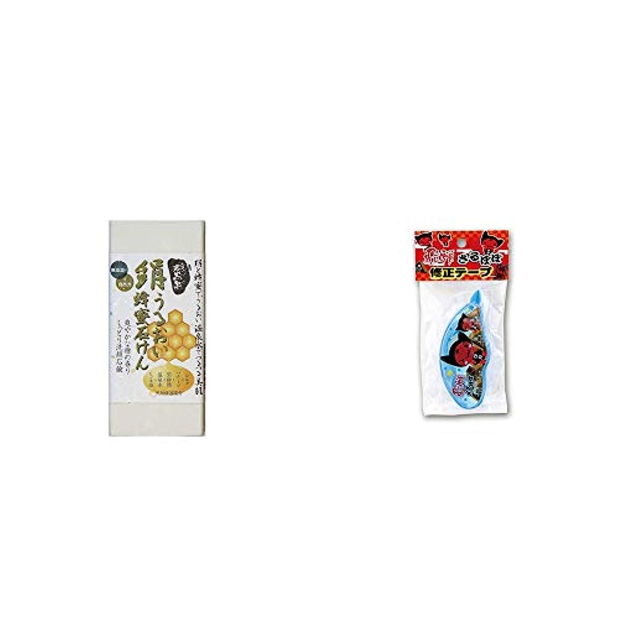 一時的デザイナー富[2点セット] ひのき炭黒泉 絹うるおい蜂蜜石けん(75g×2)?さるぼぼ 修正テープ【ピンク】