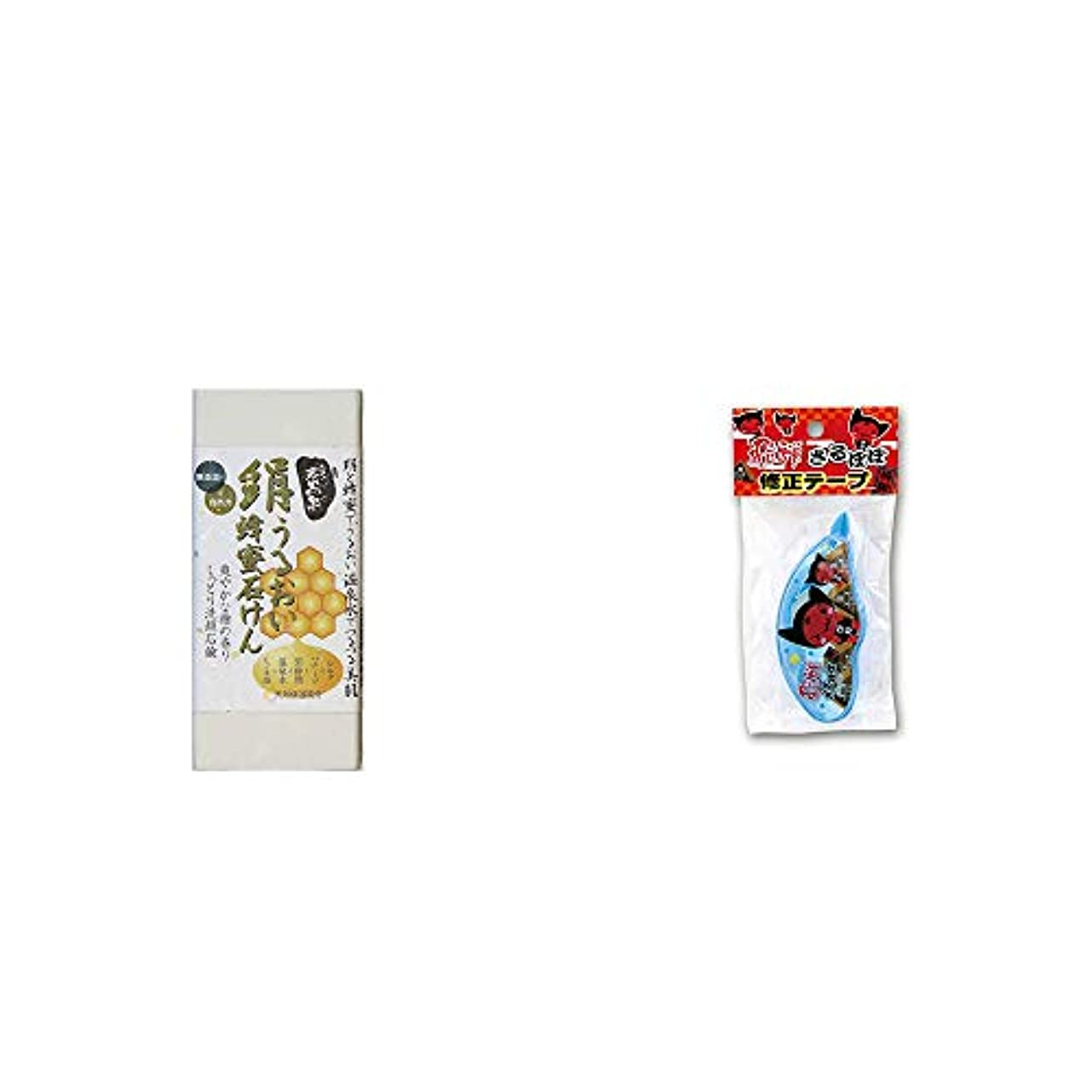 幾何学ねじれ演じる[2点セット] ひのき炭黒泉 絹うるおい蜂蜜石けん(75g×2)?さるぼぼ 修正テープ【ピンク】