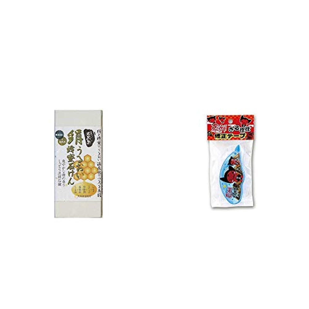 慈善太鼓腹輸送[2点セット] ひのき炭黒泉 絹うるおい蜂蜜石けん(75g×2)?さるぼぼ 修正テープ【ピンク】