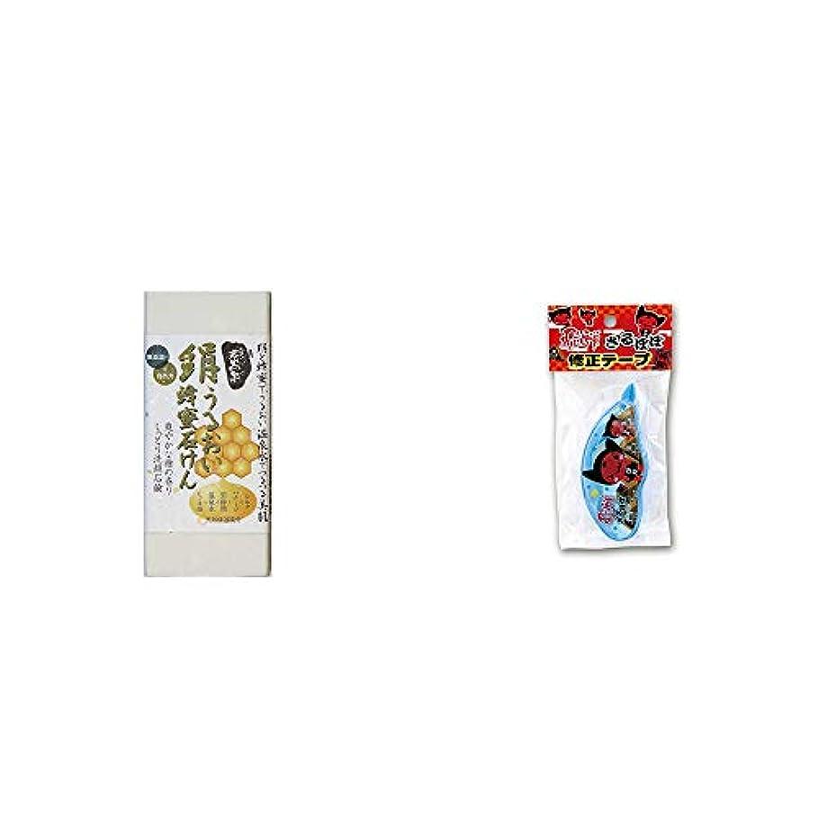ブリーフケース味わう明るい[2点セット] ひのき炭黒泉 絹うるおい蜂蜜石けん(75g×2)?さるぼぼ 修正テープ【ピンク】