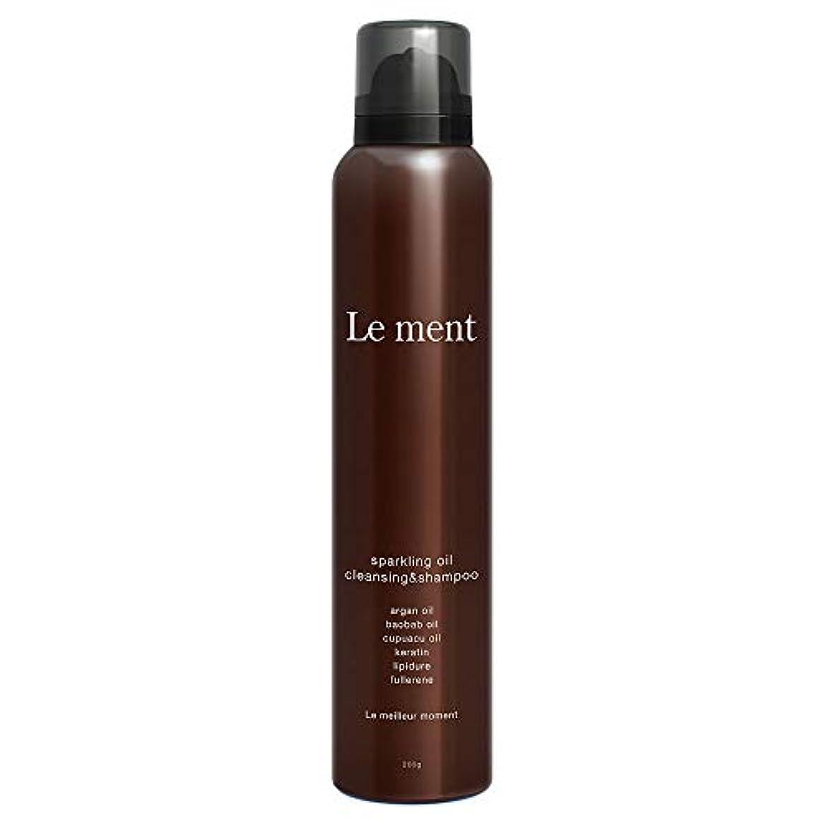 アッパースペルミスペンドLe ment -sparkling oil cleansing & shampoo -