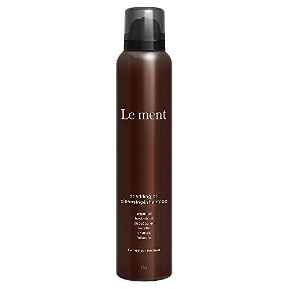 ソース列挙する広がりLe ment -sparkling oil cleansing & shampoo -