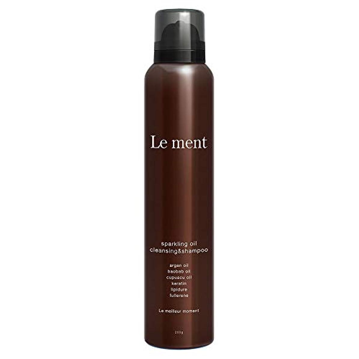 無視できる比べる等価Le ment -sparkling oil cleansing & shampoo -