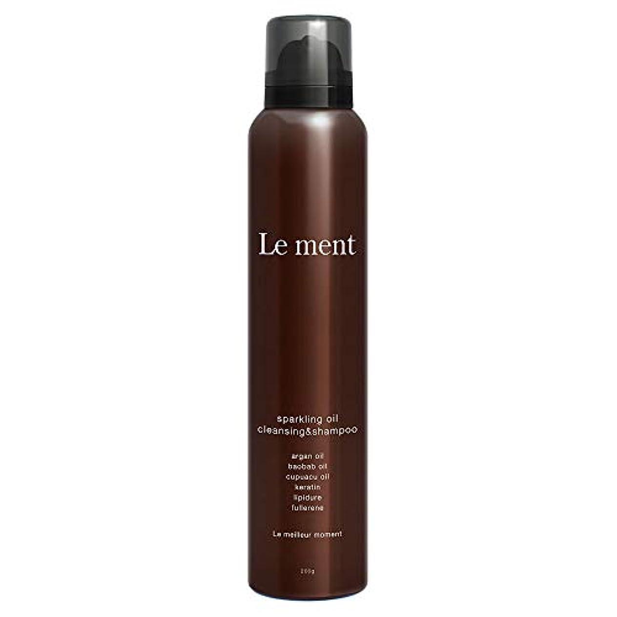 凍る欠席突っ込むLe ment -sparkling oil cleansing & shampoo -