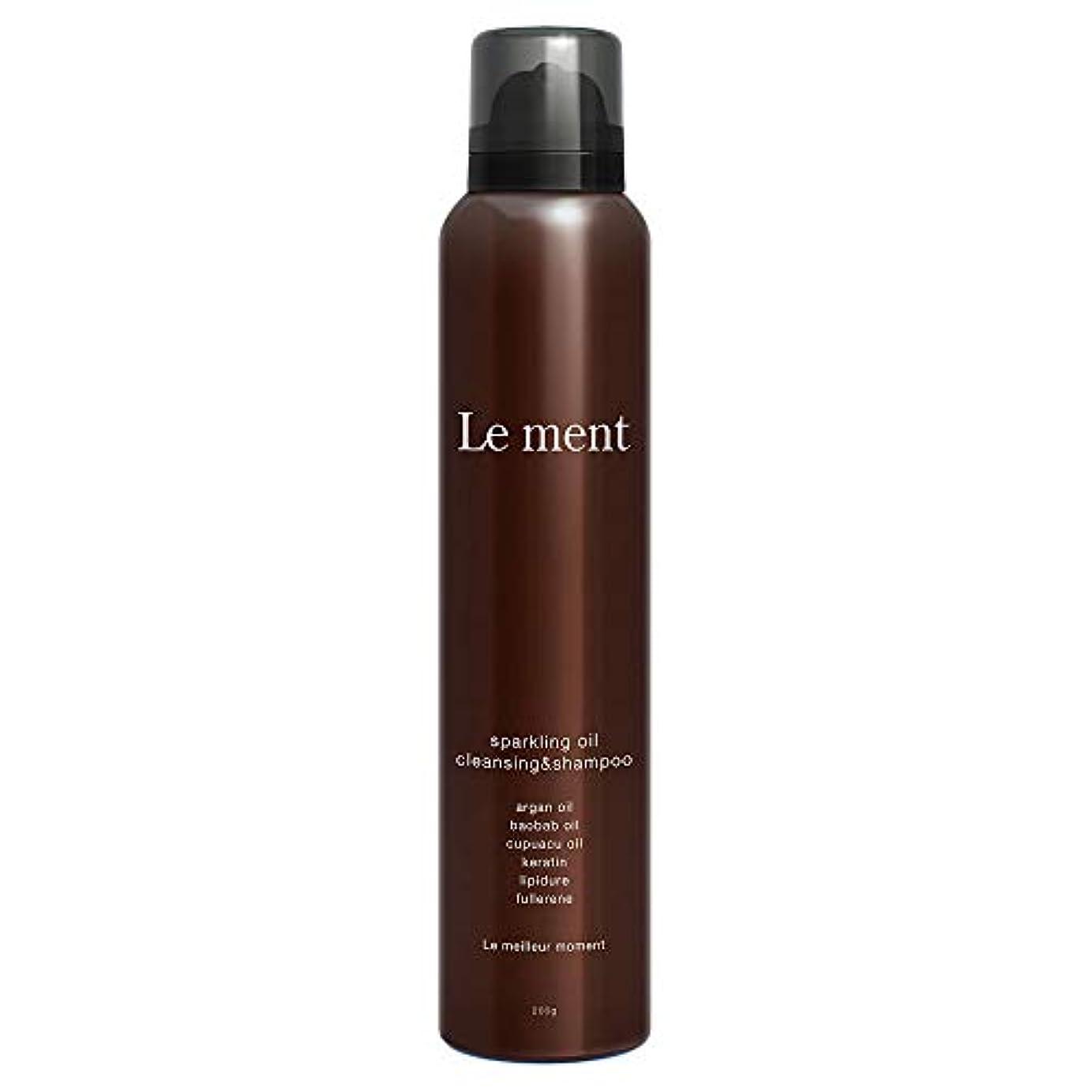 反響するキャンディーシリングLe ment -sparkling oil cleansing & shampoo -