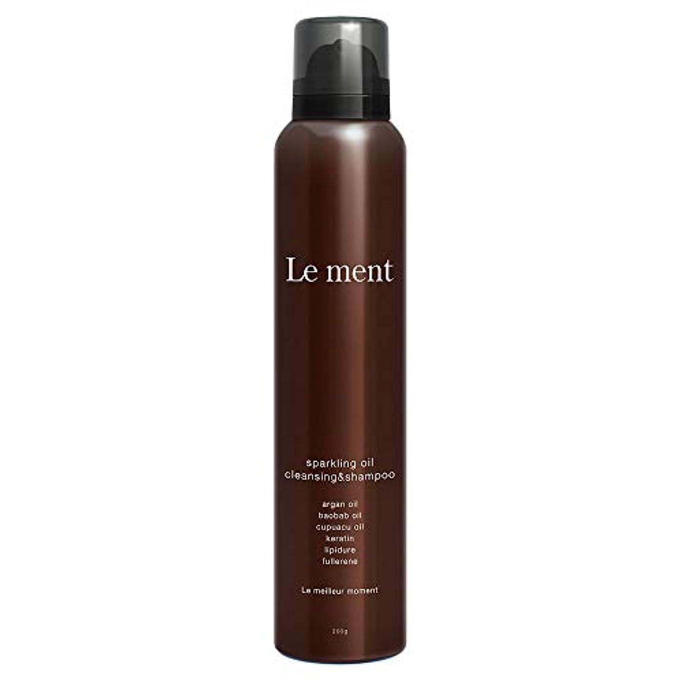 事前しないでくださいデッドLe ment -sparkling oil cleansing & shampoo -