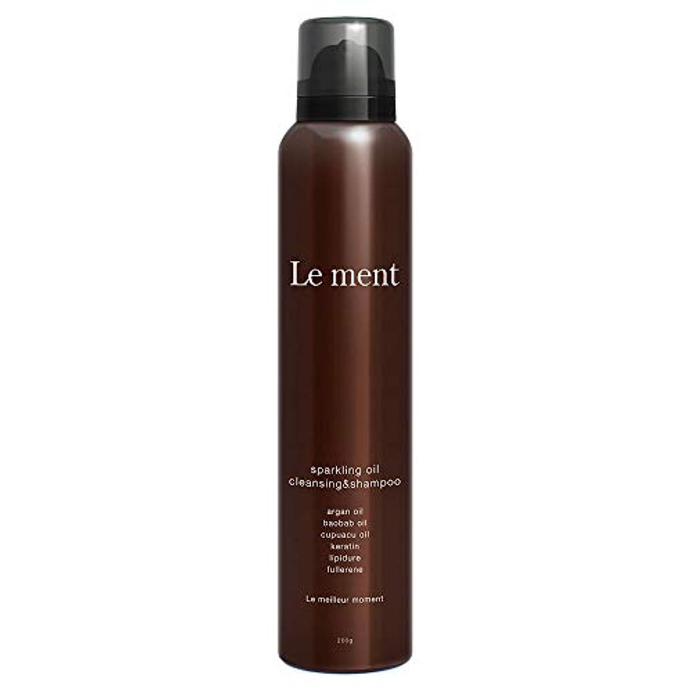 喉が渇いたバーパターンLe ment -sparkling oil cleansing & shampoo -