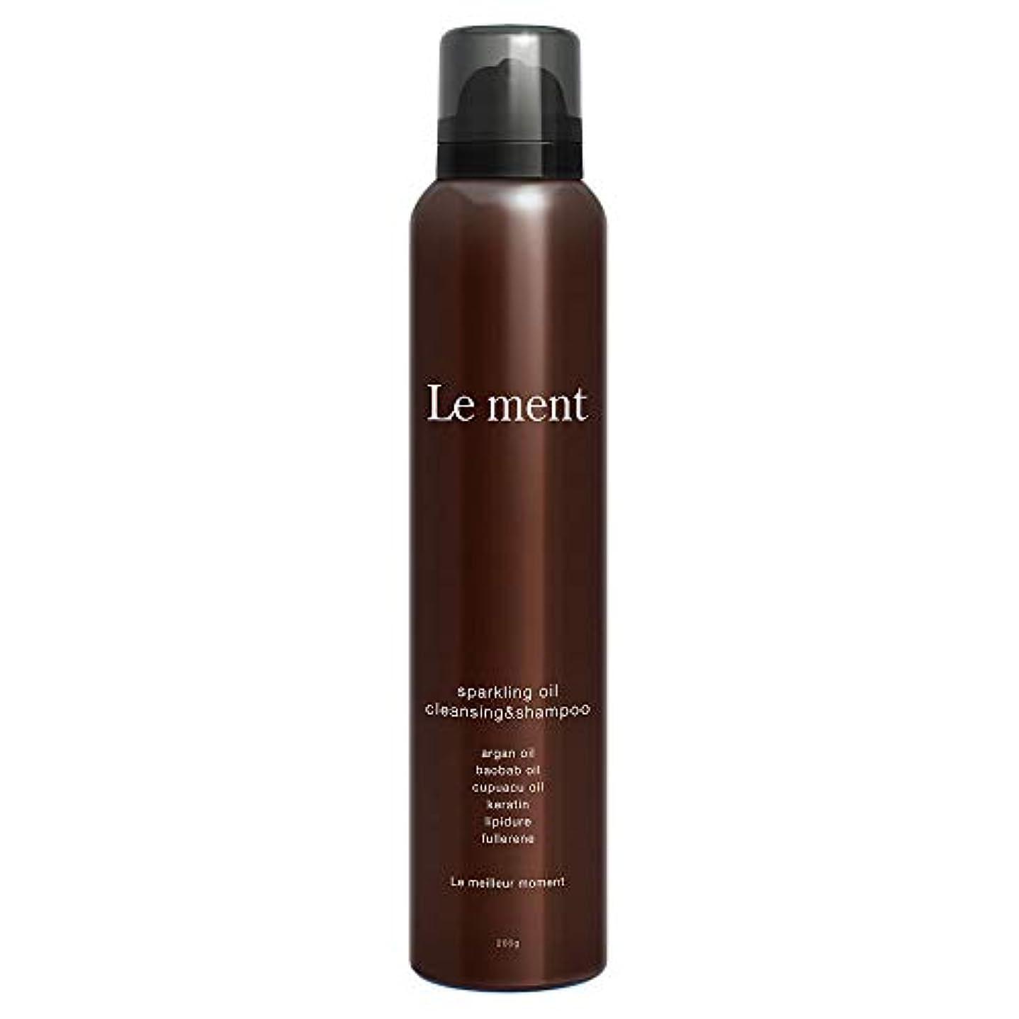 のれん含める雑草Le ment -sparkling oil cleansing & shampoo -