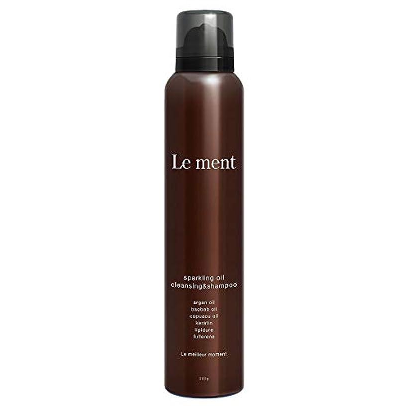 テント修理工破壊的なLe ment -sparkling oil cleansing & shampoo -