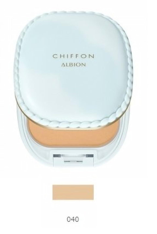 成長する平日冷蔵庫アルビオン スノーホワイトシフォン 040 レフィル 10g SPF25PA++