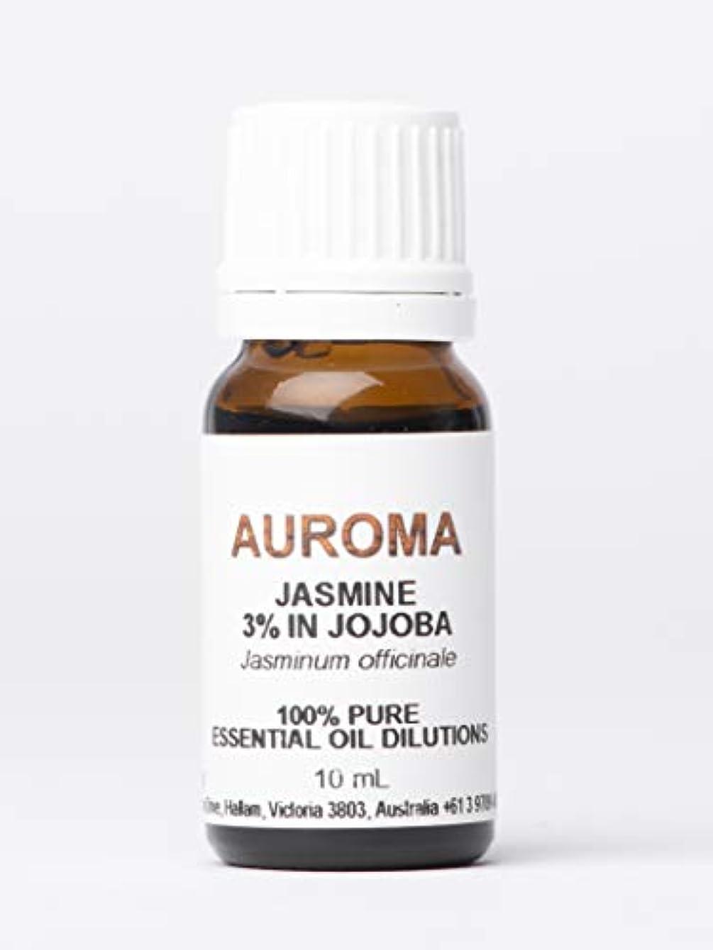 後退するひらめき浸食AUROMA ジャスミン3%in jojoba 10ml