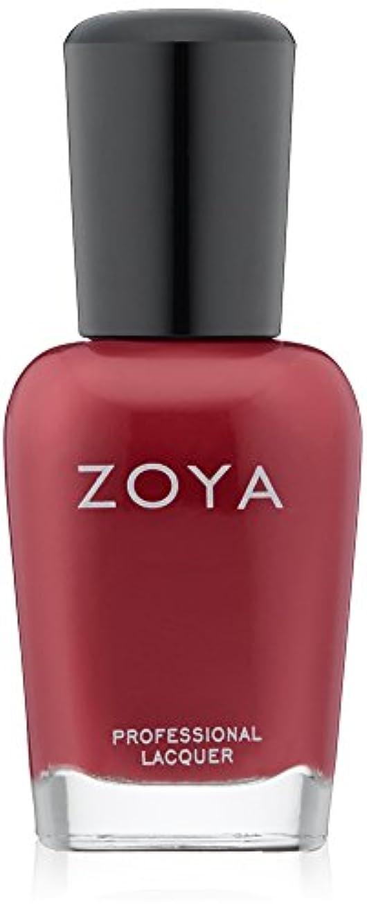 群集アライメント違法ZOYA ゾーヤ ネイルカラーZP423 QUINN クイン 15ml マット/クリーム ベリー 爪にやさしいネイルラッカーマニキュア