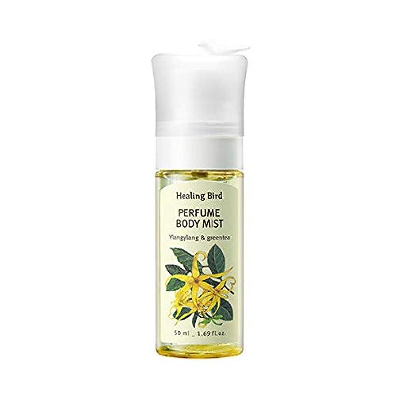 フラップ薄いです法廷Healing Bird Perfume Body Mist 50ml パヒュームボディミスト (Ylangylang & Greentea) [並行輸入品]