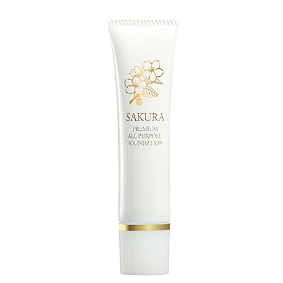 SAKURA cosmetic プレミアムオールパーパスファンデーション
