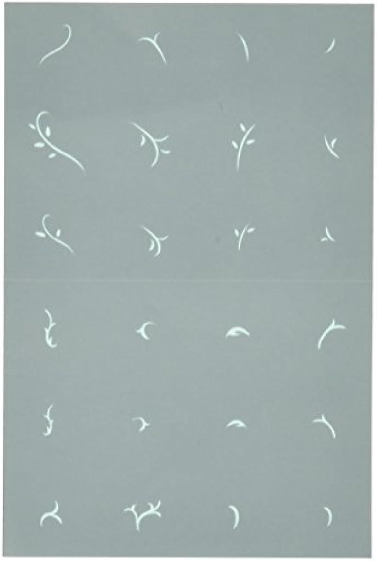 バケツ分泌するマキシムステンシル NS-56