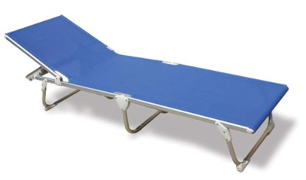 レインコート現実には命令FORMA MARINE サンラウンジャー キャンプサンベッド 折りたたみ 陽極酸化 アルミニウムブルー PVCメッシュ モデル「Pacific」PA1200BRV