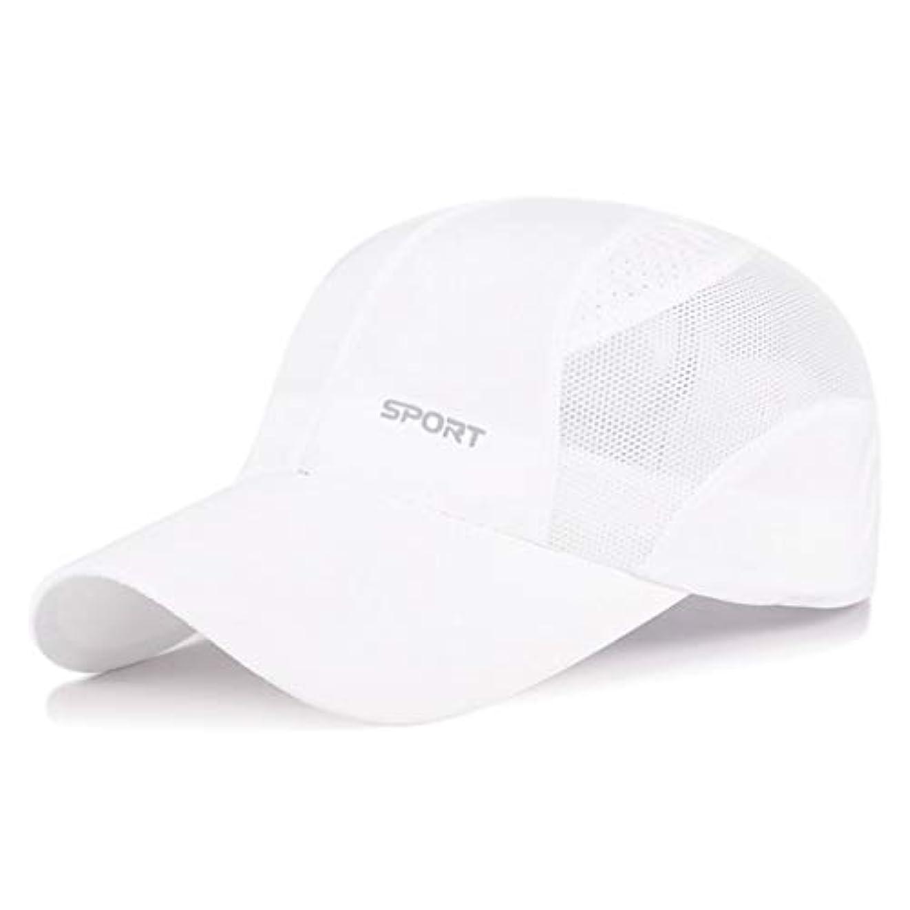 連続的白い救急車日よけ帽 日曜日帽子夏の男性と女性のアウトドアレジャースポーツ野球帽速乾性通気性メッシュキャップ日焼け止めバイザーキャップ54-59cm UPF 40+ ZHAOSHUNLI (Color : White)
