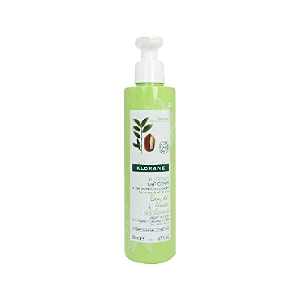 有利スプーン便利Klorane Nutrition Yuzu Water Body Milk 200ml [並行輸入品]