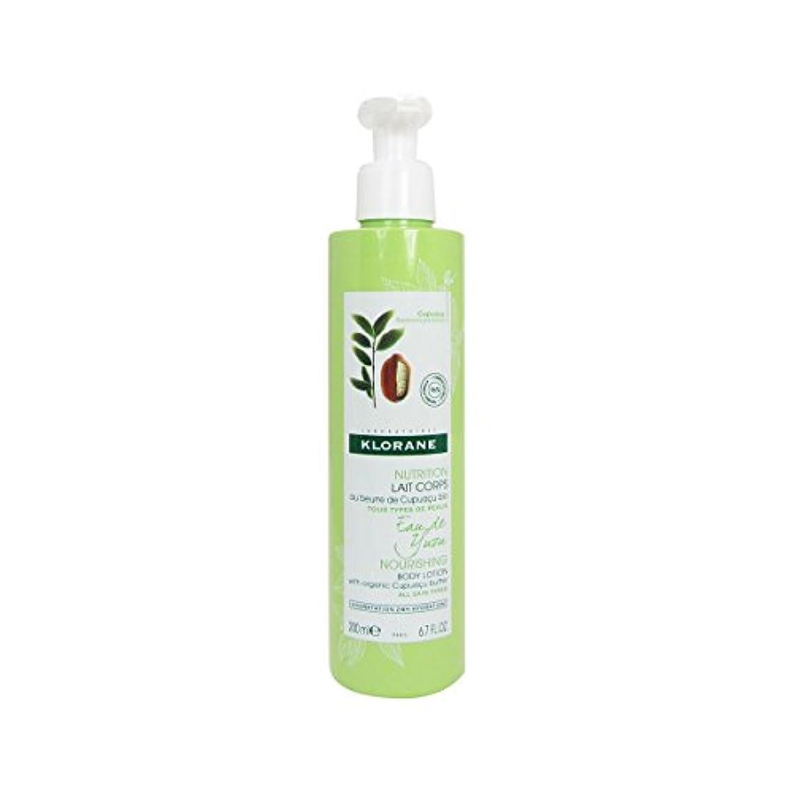 気怠いスクラッチ荒野Klorane Nutrition Yuzu Water Body Milk 200ml [並行輸入品]