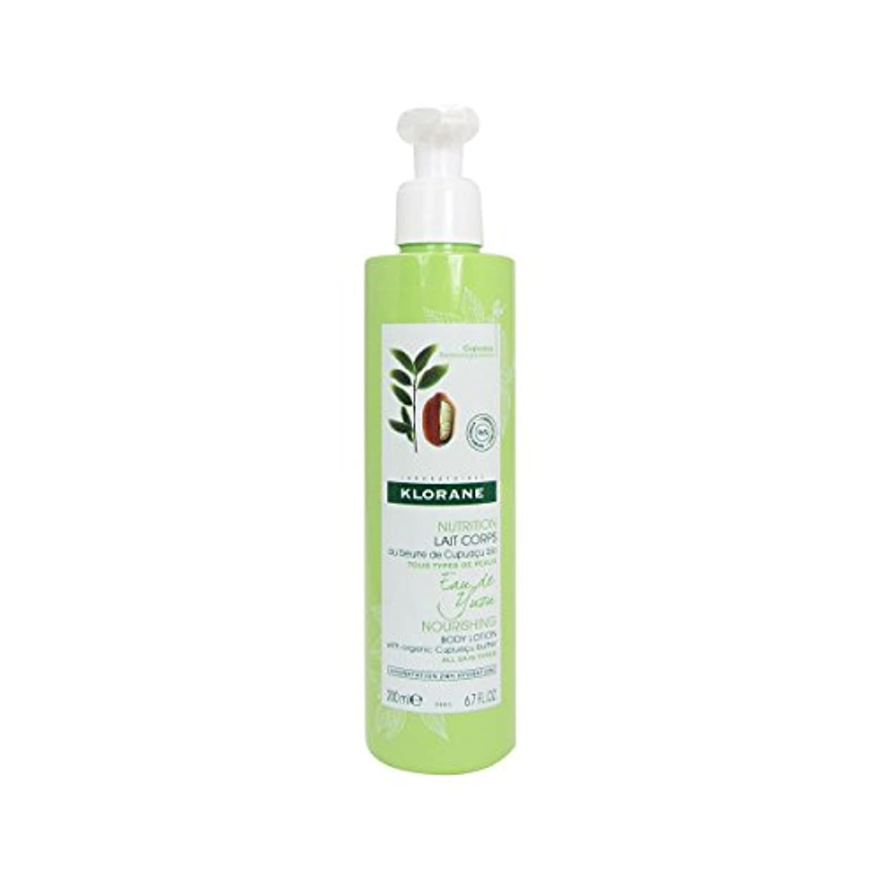 ディスカウント原稿ビザKlorane Nutrition Yuzu Water Body Milk 200ml [並行輸入品]
