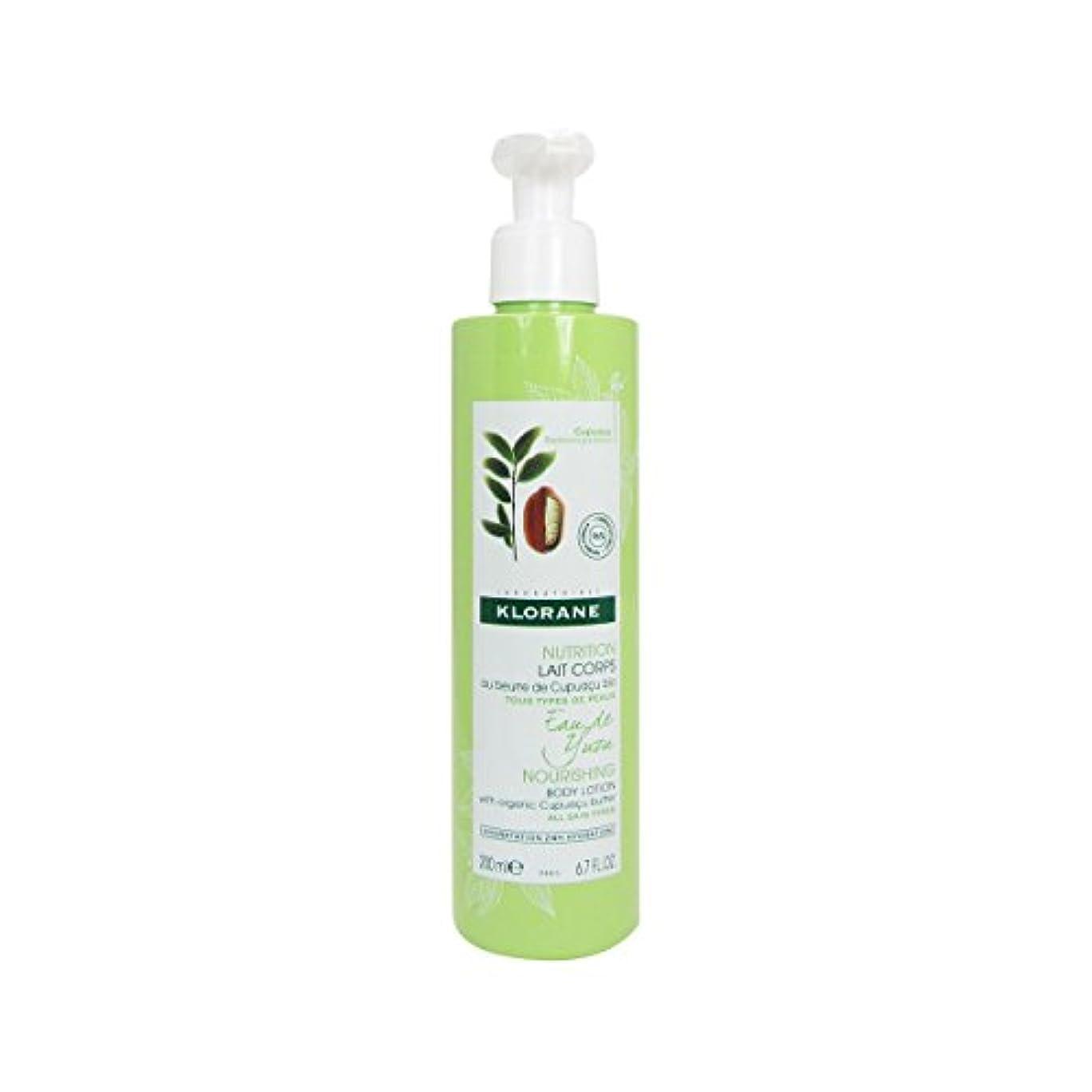 マーベルアドバンテージスキップKlorane Nutrition Yuzu Water Body Milk 200ml [並行輸入品]