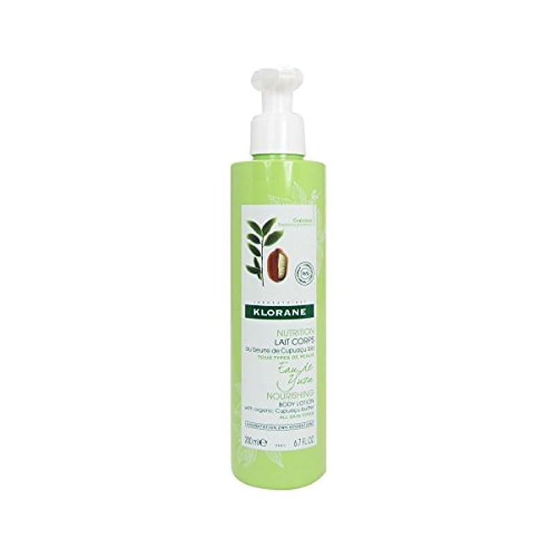 測定滑りやすい影響するKlorane Nutrition Yuzu Water Body Milk 200ml [並行輸入品]