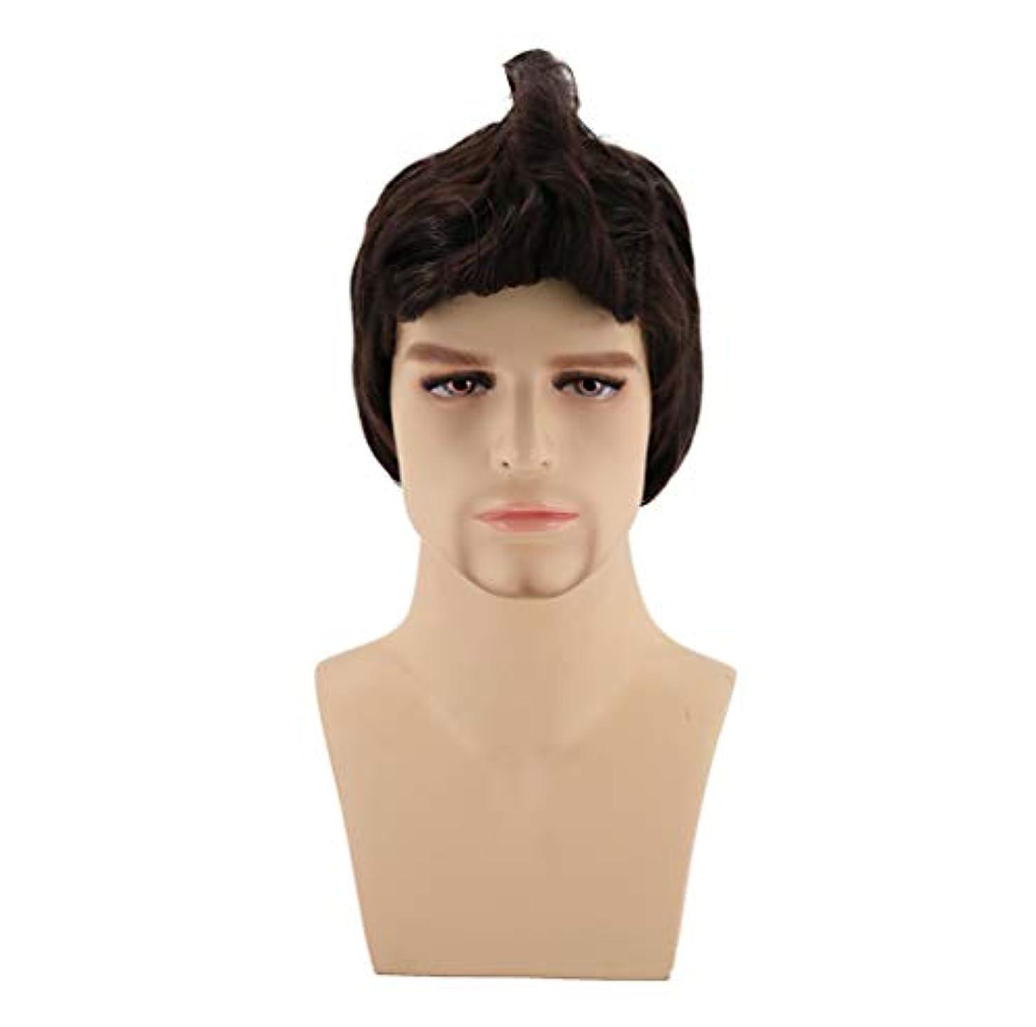 ホバーうなり声狼男性かつらハロウィンコスプレ衣装アニメ大人十代の若者たち短い人工毛仮装カーニバルパーティー服アクセサリーブラック20センチ