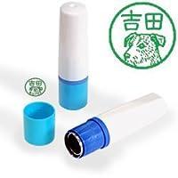 【動物認印】犬ミトメ65・ジャックラッセルテリア2・ブロークン ホルダー:ブルー/カラーインク: 緑