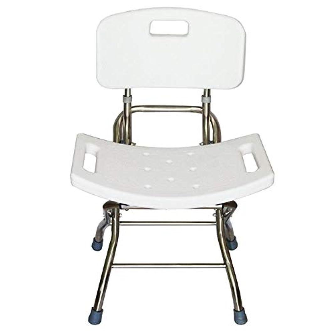 マチュピチュスロット遺産背部およびシャワー?ヘッドのホールダーが付いているデラックスな高さの調節可能なアルミニウムBath/シャワーの椅子