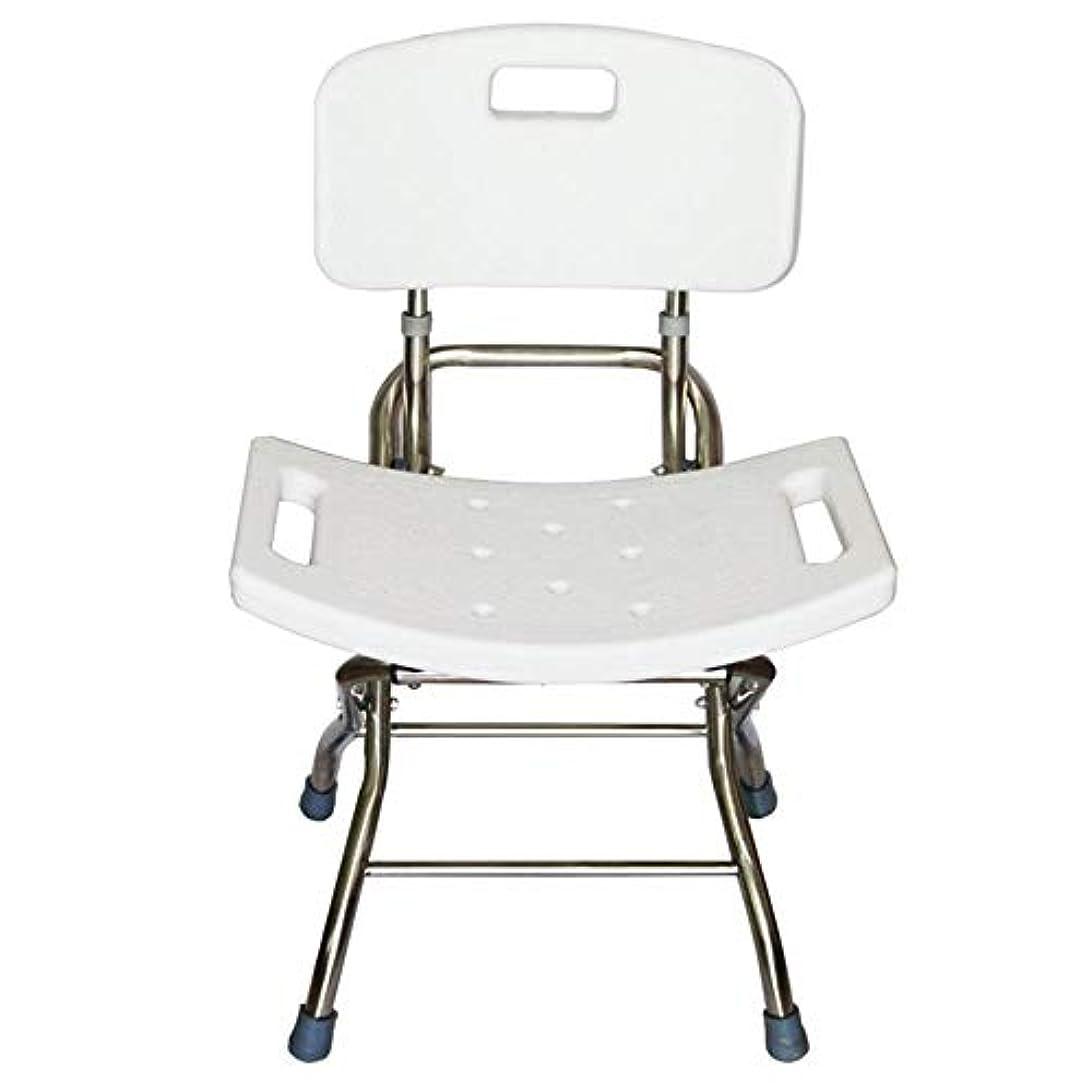メロディアス差別的崖背部およびシャワー?ヘッドのホールダーが付いているデラックスな高さの調節可能なアルミニウムBath/シャワーの椅子