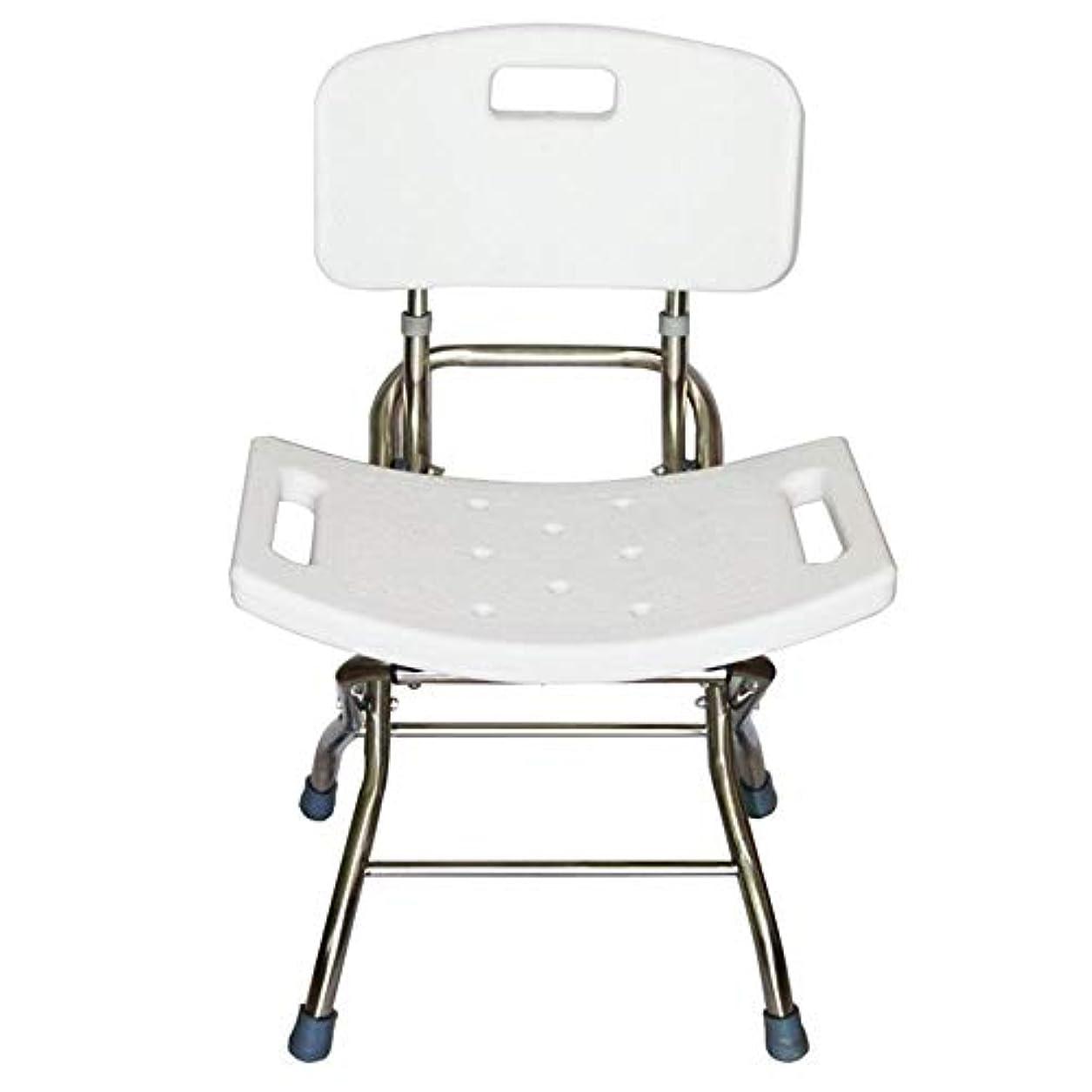 基礎無視できるの慈悲で背部およびシャワー?ヘッドのホールダーが付いているデラックスな高さの調節可能なアルミニウムBath/シャワーの椅子