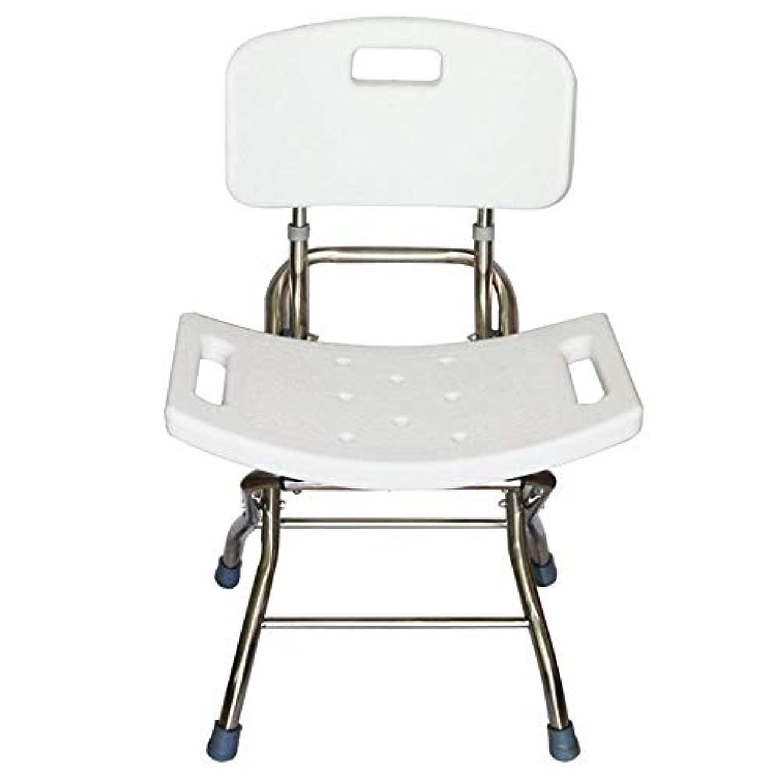 オーディション無力なめる背部およびシャワー?ヘッドのホールダーが付いているデラックスな高さの調節可能なアルミニウムBath/シャワーの椅子