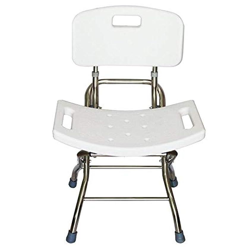 トランク悪行永遠に背部およびシャワー?ヘッドのホールダーが付いているデラックスな高さの調節可能なアルミニウムBath/シャワーの椅子