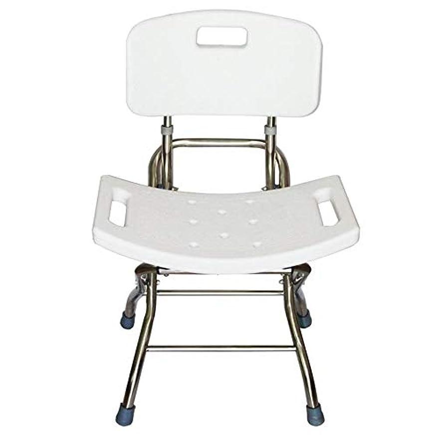 染料キャンパス包囲背部およびシャワー?ヘッドのホールダーが付いているデラックスな高さの調節可能なアルミニウムBath/シャワーの椅子