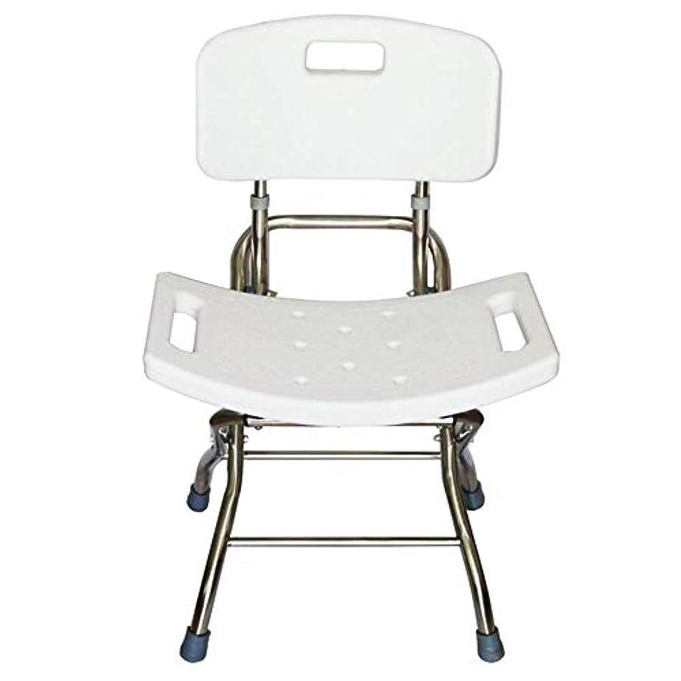 そこパッケージ破産背部およびシャワー?ヘッドのホールダーが付いているデラックスな高さの調節可能なアルミニウムBath/シャワーの椅子