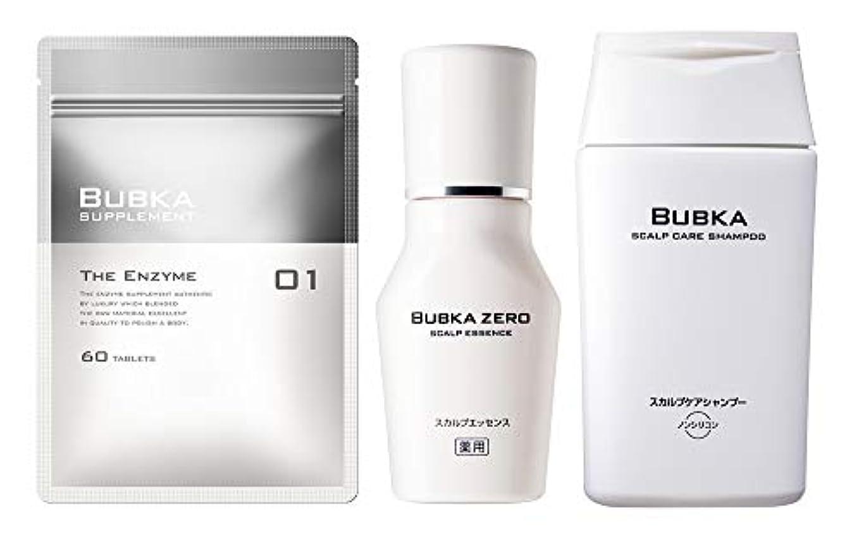 深めるたくさん地元【医薬部外品】BUBKA(ブブカ)薬用 スカルプエッセンス 育毛剤 BUBKA ZERO (ブブカ ゼロ)3点セット(薬用 BUBKA ZERO+BUBKAスカルプケアシャンプー+サプリメント THE ENZYME (ザ エンザイム))