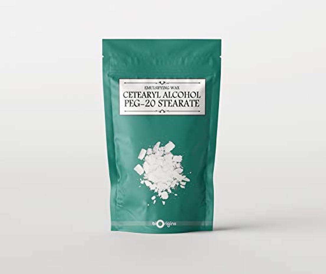 乱闘両方話をするEmulsifying Wax (Cetearyl Alcohol/PEG-20 Stearate) 500g