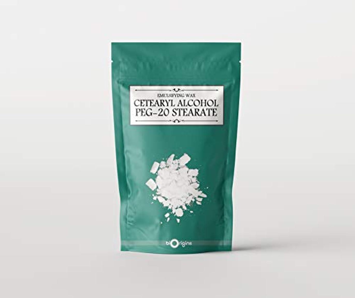 ラオス人些細なぐったりEmulsifying Wax (Cetearyl Alcohol/PEG-20 Stearate) 500g