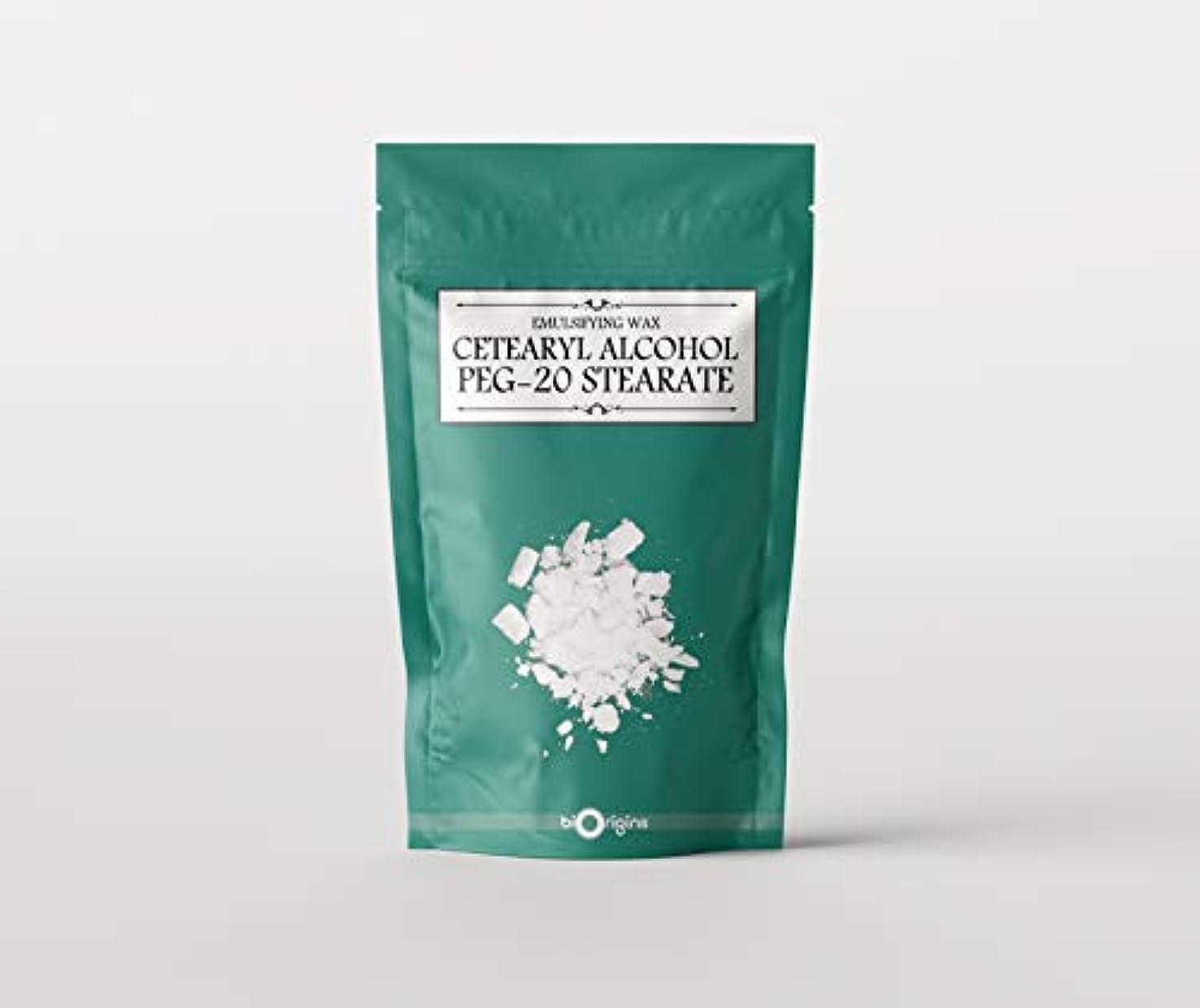 生きるショップ洗練Emulsifying Wax (Cetearyl Alcohol/PEG-20 Stearate) 500g