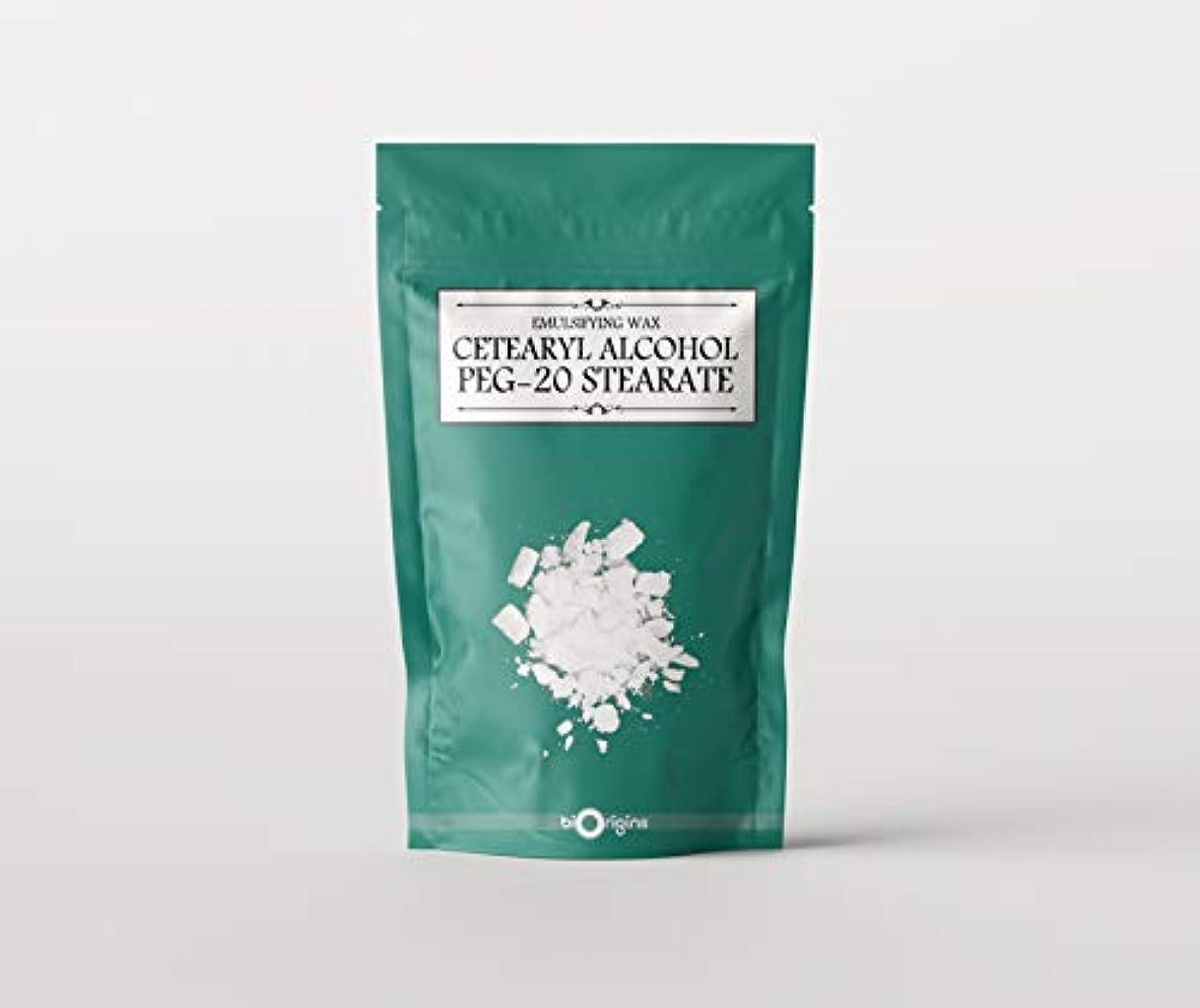 普及有力者場合Emulsifying Wax (Cetearyl Alcohol/PEG-20 Stearate) 500g